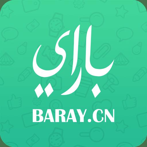 Baray巴乐外卖