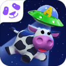 SpaceCows