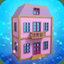 Dollhouse Craft 2: 娃娃屋设计