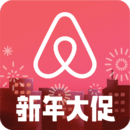 Airbnb愛彼迎