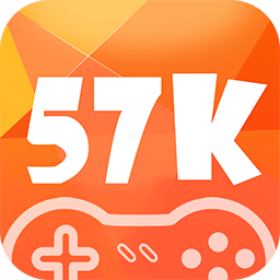 57k游戏