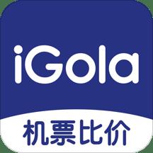 iGola骑鹅旅行