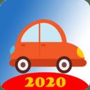 驾考驾照考试2020