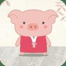 阳光金诗欢乐猪
