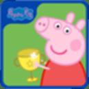小猪佩奇:运动会