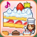 創意蛋糕店