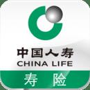 中国人寿寿险
