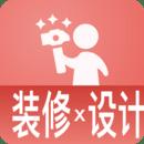 星点公装装修app