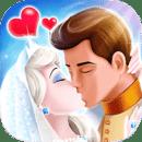 冰雪公主艾莎婚礼