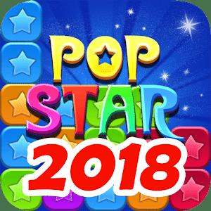 星星消灭 2015