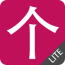 Chinese HSK Classifiers lite