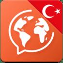 土耳其语:交互式对话 - 学...