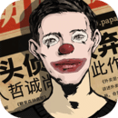 密室逃脱绝境系列11游乐园 最新3.18版本