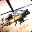 空战:直升机射击