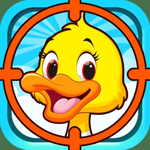 儿童益智打鸭子