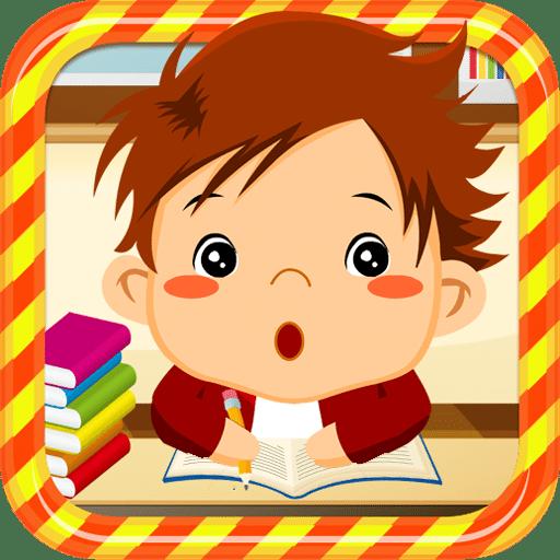 儿童游戏幼儿园