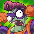 植物大战僵尸:英雄