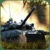 游戏真正的坦克