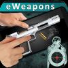 eWeapons_™_武器模拟器