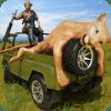 狙击猎手 - 野生动物园拍摄3D