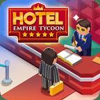 酒店帝国大亨 Mod