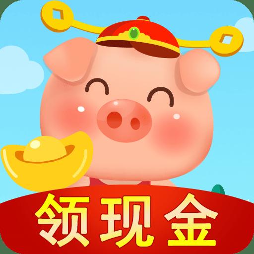 奇迹养猪场