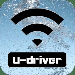 WiFi U-driver