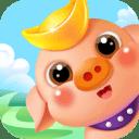 阳光养猪场(手游版)