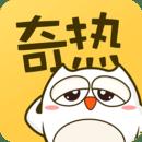 奇熱網logo圖標