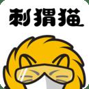 刺猬貓logo圖標