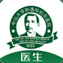 逸仙e医院医生端