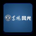 Lin OS