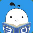 30小说logo图标