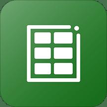 易培Excel教程