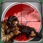 狙击手 ArmySniper