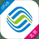 北京移动手机营业厅
