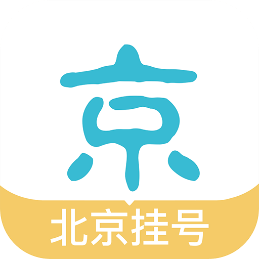 北京挂号网