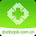 中国医疗人才网