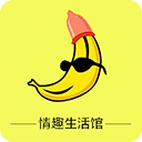 香蕉成人用品情趣店