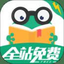 免费阅读器