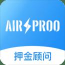 Airsproo 闪电