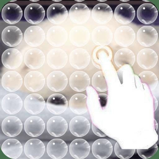 照片泡泡纸
