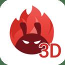 安兔兔评测3D