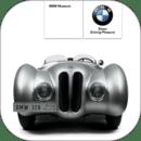 BMW博物馆