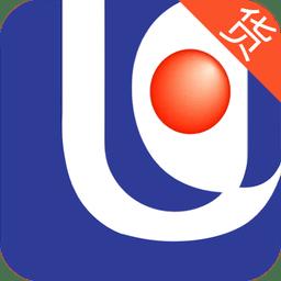 惠龙易通货主版