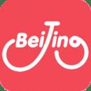 北京市公共自行车