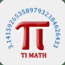 TI数学派