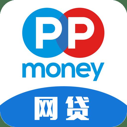 PPmoney网贷