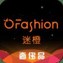 OFashion迷橙