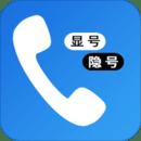 高清网络电话
